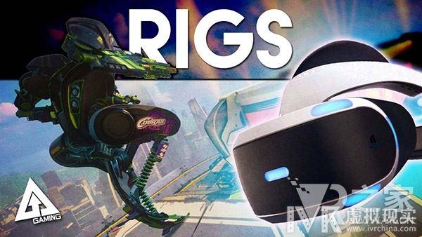 VR游戏登陆PS商店 索尼开始为VR铺路了吗?