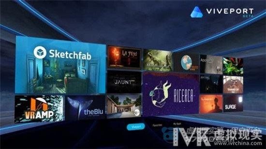 全面发展 HTC宣布自家的VR应用商店全球上线