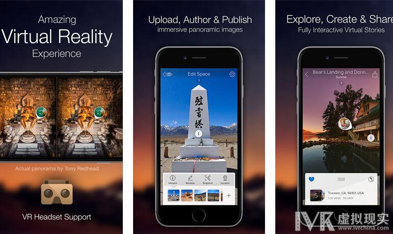 推荐一款超赞的IOS全景虚拟现实应用:Roundme