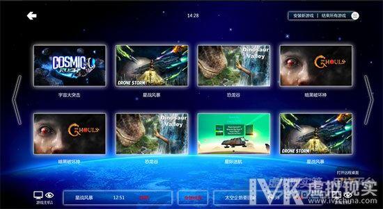 Matrix斗阵独占游戏强势登陆线下HTC VIVE平台