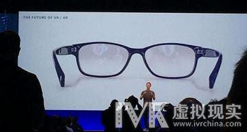 Facebook为未来十年放出这些杀器,VR、AI是它的星辰大海