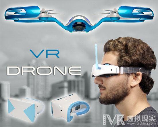 钱不够花  VR第一人称视角无人机FLYBi开启第二轮众筹