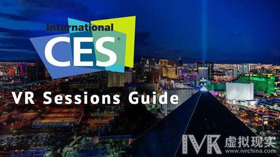 CES 2016 你想知道的关于AR和VR的会议内容都在这里