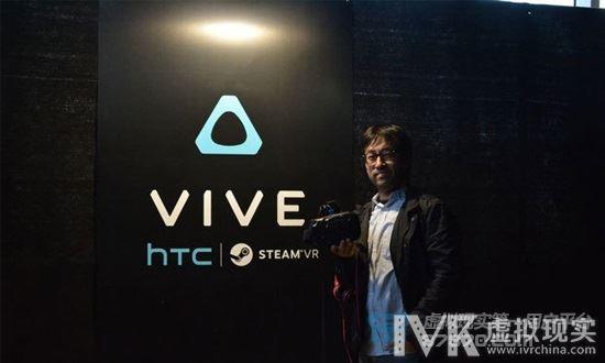 HTC Vive赶在消费者版本发布之前 换上了新的Logo