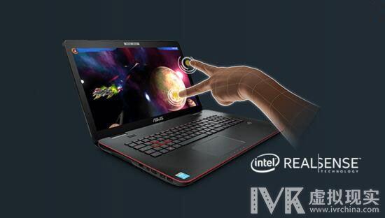 英特尔实感技术让笔记本也具备3D扫描真实物体的能力