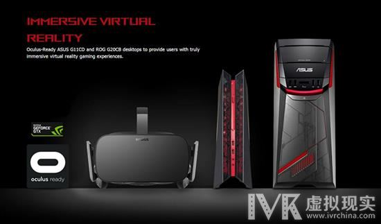 想要优化电脑获得更好的VR体验? 这篇教程必看