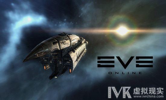 《星战前夜》开发商获巨额融资 加速布局虚拟现实市场