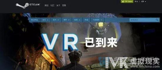 让你告别虚拟现实游戏荒! Steam平台大推150款VR游戏
