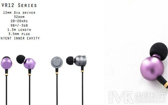 香港秋季电子展 东林电子入耳式VR耳机体验手记