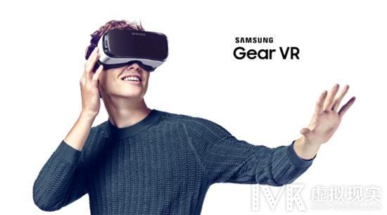 三星申请专利 未来GearVR或将配备面部追踪