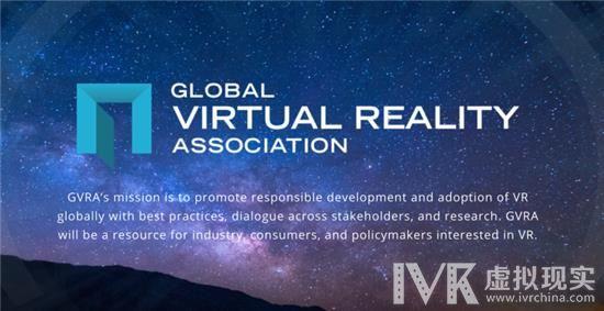 科技巨头们建立全球VR联盟 VR走进大众市场指日可待