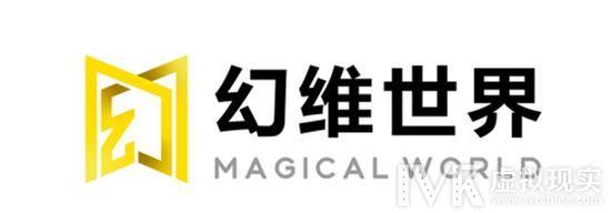 创新突破 幻维世界联合主办中国VR/AR内容与娱乐创新峰会