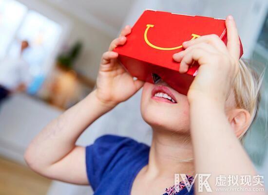 你还在抗拒VR广告?数据显示其效果比传统广告效果强2倍