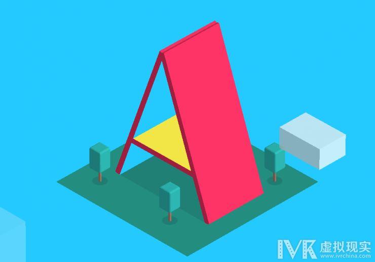 制作VR网页