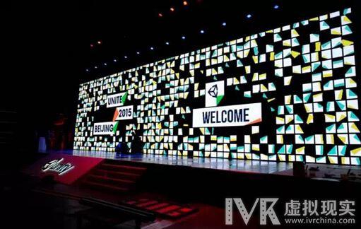 UNITE 2015 BEIJING 最科技的开发者盛宴——KEYNOTE 解析之一