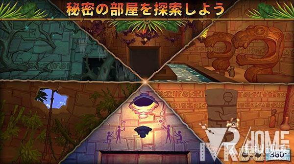 VR游戏《隐寺冒险》限时折扣 古寺探险乐趣多